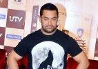 Aamir Khan has committed moral crime bjp
