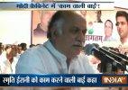 Congress leader Gurudas Kamat calls Smriti Irani 'bai'