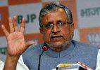 BJP hits back at Nitish Kumar, seeks his report card