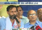 Kejriwal has got dictatorial tendencies, bouncers were present at NC meet: Yadav & Bhushan