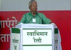 Nitish, Lalu, Sonia Gandhi address Swabhiman rally in Patna