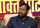 Bihar polls: LJP manifesto favours creation of smaller states