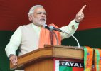 Bihar polls: PM Modi to address rally in Bhagalpur today