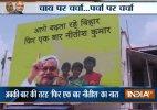Bihar polls: Nitish Kumar imitates Narendra Modi's 2014 LS campaign strategy