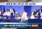 Arun Jaitley and Arvind Kejriwal share stage at Bengal Business summit