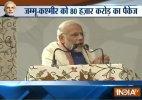 PM Modi announces Rs 80,000 cr package for J&K, invokes Vajpayee