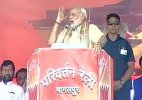 PM Modi addresses 4th 'parivartan rally' in Bihar: Top 10 highlights