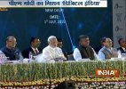 LIVE: PM Modi launches 'Digital India Week'