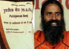 MP govt bans Ramdev's 'Divya Putrajeevak Beej' until it's renamed