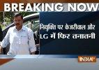 Kejriwal vs Jung: Delhi govt can't appoint Bihar cops in ACB, clarifies LG