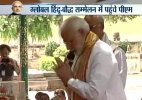 PM Modi in Bodh Gaya, to attend international Buddhist conclave