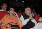 LK Advani wife admitted to AIIMS