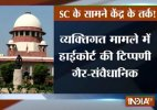 Centre may move SC against Delhi HC order on MHA notification