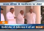 Janata Pari-'WAR': Nitish skips crucial meet as Lalu invites Manjhi for joint fight against BJP