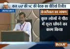 AAP releases video of Kejriwal's speech at National Council meet
