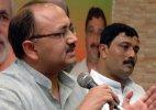 BJP slams Mamata over Vyapam scam probe demand