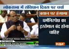 Secular most misused word in Indian politics Rajnath Singh