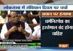 Secular most misused word in Indian politics Rajnath Singh