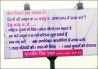 Poster war: BJP unleashes 'Kejriwal Sir' to counter AAP's 'Prime Minister Sir'