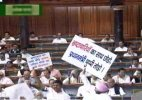 Congress MPs' suspension unites opposition, 9 parties to boycott House