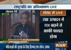 Govt believes in principle of 'sab ka saath, sab ka vikas': President Pranab Mukherjee