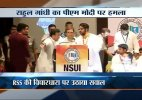 PM Modi trying to run India like an RSS shakha: Rahul Gandhi