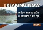 PM Modi's Varanasi visit cancelled after heavy rainfall in city