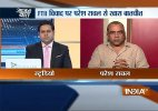 Aaj Ki Baat:  Gajendra Chauhan not fit to lead FTII, says Paresh Rawal