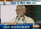 Stage set for PM Modi's rally in Mathura to celebrate 1st anniversary of NDA govt