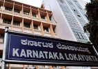 Karnataka: Amended Bill pertaining to Lokayukta's removal passed