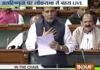 Rajnath singh on intolerance in Loksabha