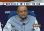 Modi govt has given corruption free administration in last one year: Arun Jaitley