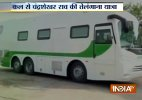 Telangana CM gets high-tech bus to travel to districts