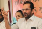 Congress a destructive opposition: BJP