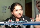 Another AAP MLA Bhavna Gaur in dock for misrepresenting educational qualifications