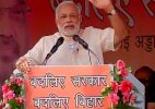 Live: PM Modi addressing election rally in Munger