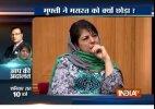 PDP chief Mehbooba Mufti defends Masarat Alam's release in Rajat Sharma's Aap Ki Adalat