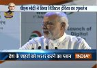 Highlights: PM Modi launches 'Digital India Week'