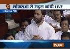 Rahul Gandhi raises Amethi food park issue in Lok Sabha, accuses PM Modi of 'politics of revenge'