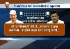 Another sting of Kejriwal surfaces, Delhi CM heard abusing Yadav and Bhushan