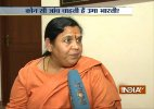 My name cropping up in Vyapam case a deep conspiracy: Uma Bharti