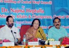 Beef ban: Sentiment of majority community should also be respected, says Najma Heptulla