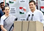 Reeling under financial crunch, Congress aims to raise funds from public