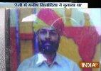 Farmer's suicide: Role of AAP leaders, volunteers under scanner