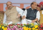BJP to sound poll bugle in Bihar today