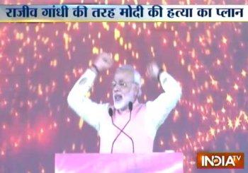 Patna attack on Modi was planned similar to Rajiv Gandhi's assassination