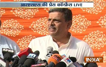 Government moving in right direction, we are not reviewing it: RSS