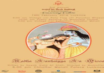 BJP takes exception to 'UP Tourism Day' play poster