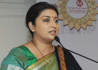 HRD Minister denies receiving letter from AMU VC