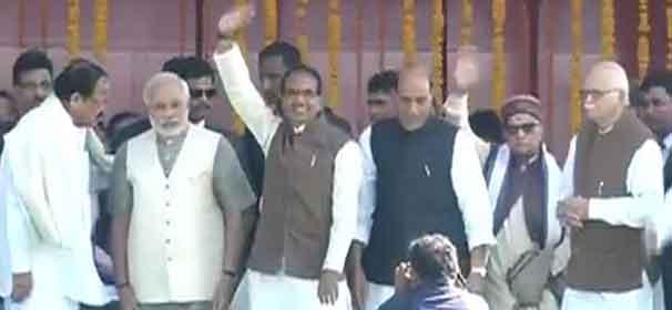 Shivraj Singh Chouhan takes over as Madhya Pradesh CM for third consecutive term